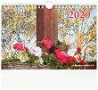 Настолен календар 2020 -