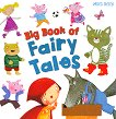 Big Book of Fairy Tales -