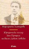 Юридически поглед към Процеса на Васил Дякон Левски - Маргарита Златарева -