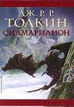 Силмарилион - Дж. Р. Р. Толкин - книга