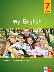 My English Practical Grammar for 7 grade Граматика по английски език с упражнения за 7. клас - книга за учителя