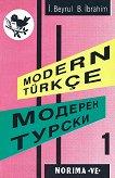 Модерен турски - част 1 -