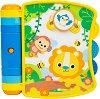 Музикална книжка - Детска образователна играчка -