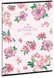 Ученическа тетрадка - Botanic Mallow Формат А4 с широки редове - тетрадка