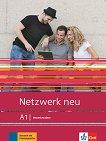 Netzwerk neu - ниво A1: Помагало по немски език - Paul Rusch -