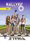 Rallye 6 - ниво B2.1: Учебник по френски език за 11. и 12. клас - сборник