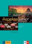 Aspekte junior fur Bulgarien - ниво B2.1: Учебник по немски език за 11. и 12. клас - учебник