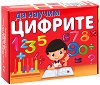 Да научим цифрите - Комплект от 38 магнитни карти - игра