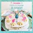 Гениалните рецепти за сладкиши на Ванилия - детска книга