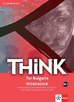 Think for Bulgaria - ниво B2.1: Учебна тетрадка за 11. клас и 12. клас по английски език + CD - помагало