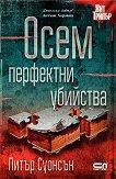 Осем перфектни убийства - книга