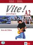 Vite! Pour la Bulgarie - ниво А2: Учебник по френски език за 12. клас - помагало