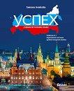 Успех - ниво B1.1: Учебник по руски език за 11. и 12. клас - помагало