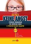 Keine Angst - ниво В1.2: Учебно помагало по немски език за 9. и 10. клас с практически задачи - Стефка Стоева -