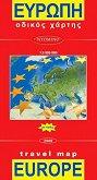 Пътна карта на Европа - М 1:3 000 000 -