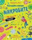 Разгледайте отвътре!: Микробите - книга