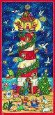 Адвент календар - Коледа на морския фар -