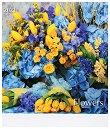 Стенен календар - Flowers 2021 - календар