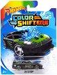"""24/Seven - Метална количка от серията """"Hot Wheels: Colour Shifters"""" -"""