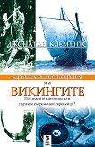 Кратка история на викингите - Джонатан Клемънтс - книга