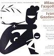 Съвременно българско изкуство. Имена: Иван Газдов : Modern Bulgarian Art. Names: Ivan Gazdov - Георги Каприев -