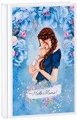 Планер - Hello Mama Blue : Дневник на мама и бебето - Формат A5 -
