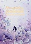Вдъхновяващ дневник за елизане във форма - Борислава Люцканова -