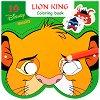 Маски за оцветяване - Цар Лъв - детска книга