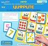 Лото - Цифрите - Детска занимателна игра + CD -