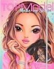 Топ модел: Make-up Studio - книжка за оцветяване - детска книга