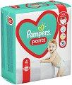 Pampers Pants 4 - Maxi - Гащички за еднократна употреба за бебета с тегло от 9 до 15 kg -