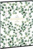 Ученическа тетрадка - Botanic Leaf  Формат А4 с широки редове - тетрадка