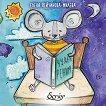 Чуден режим - Елена Пейчинова-Милева - детска книга
