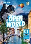 Open World - ниво Advanced (C1): Учебник : Учебна система по английски език - Anthony Cosgrove, Claire Wijayatilake -