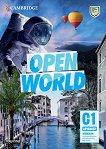Open World - ниво Advanced (C1): Учебна тетрадка : Учебна система по английски език - Greg Archer -