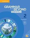 Grammar and Beyond Essentials - ниво 2: Учебник + онлайн тетрадка : Учебна система по английски език - Randi Reppen -