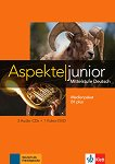 Aspekte junior - ниво B1 plus: 3 CD + DVD - продукт