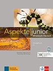 Aspekte junior - ниво C1: Тетрадка с упражнения + онлайн материали -