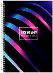 Ученическа тетрадка със спирала - Stylishwaves Формат А4 с широки редове - книга