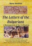 The Letters of the Bulgarians. A Retrospection of the Civilization -