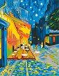 Рисуване по номера с акрилни бои - Кафе тераса през нощта: Ван Гог
