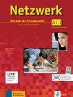 Netzwerk - ниво A1.1: Учебник и учебна тетрадка + DVD и 2 CD - Stefanie Dengler, Paul Rusch, Helen Schmitz, Tanja Mayr-Sieber -
