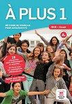 A Plus - ниво 1 (A1): DVD Учебна система по френски език -