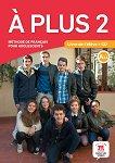 A Plus - ниво 2 (A2.1): Учебник Учебна система по френски език -