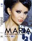 Мария - Best Video Selection vol.2 -