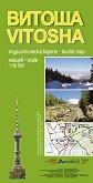 Витоша - туристическа карта Vitosha - tourist map - карта