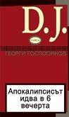 D.J. Апокалипсисът идва в 6 вечерта - Георги Господинов - книга