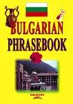 Bulgarian Phrasebook - Алън Кахълмайер, Нели Стефанова - книга