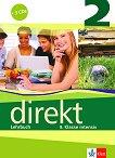 Direkt - ниво 2 (B1): Учебник за 8. клас + 3 CD Учебна система по немски език - учебник