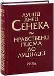 Нравствени писма до Луцилий - книга